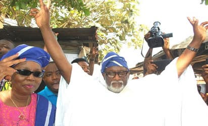 akeredolu votes 2